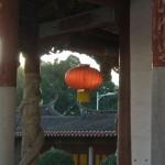 Evening sun catches the lantern