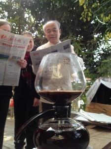 Master Su's Coffee
