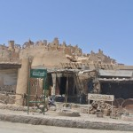 Ancient Siwa