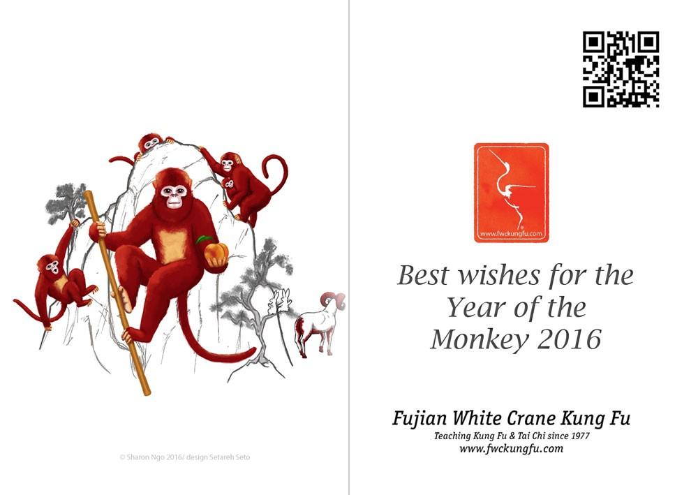 The Fujian White Crane Kung Fu Club Year of the Monkey Design