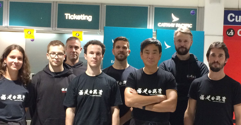 Shaolin Invitational - The Fujian White Crane Kung Fu Martial Arts 2016 team heads off to Quanzhou on 15 November 2016
